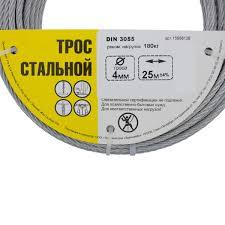 <b>Трос</b> стальной <b>DIN 3055</b> 4 мм 25 м, цвет цинк в Новосибирске ...