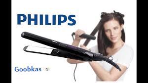 <b>Выпрямитель Philips</b> HP8344/00 - YouTube
