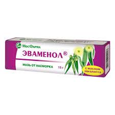 Лекарственное средство <b>Эваменол мазь назальная 15г</b> туба ...