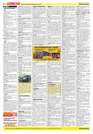 Besplatka #33 Днепр by besplatka ukraine - issuu