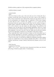 resignation letter format samples template volumetrics co resignation letter format samples template volumetrics co resignation letter format word resignation letter format for government employee simple