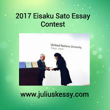 united nations university eisaku sato essay contest