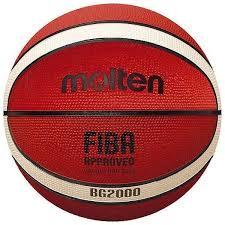 <b>Мяч баскетбольный Molten B5G2000</b>: продажа, цена в Гродно ...
