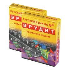 Настольная <b>игра БИПЛАНТ</b> Эрудит подарочный <b>набор</b> — купить ...