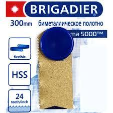 <b>Полотно</b> по металлу 300 мм биметалл 1 шт. в Москве – купить по ...