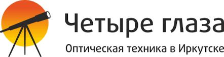 <b>Наборы готовых</b> микропрепаратов купить в Иркутске