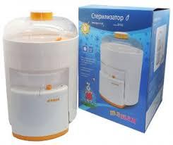 <b>Стерилизаторы</b> для бутылочек, <b>подогреватели</b> — купить в ...