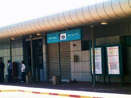 Bnei Brak–Ramat HaHayal railway station