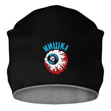 Одежда <b>Mishka</b>. Купить футболку, шапку, <b>толстовку</b>, майку <b>Mishka</b> ...
