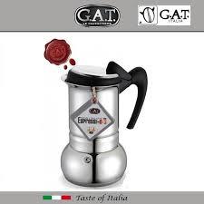 <b>Гейзерная кофеварка</b> THEMA на 6 чашек, индукционное дно ...