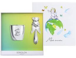<b>Подарочный набор</b> ''Мишка'' <b>SOKOLOV</b> 24022_s — купить в ...
