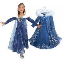 Ball <b>Rapunzel</b> reviews – Online shopping and reviews for Ball ...