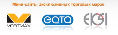 Торговый Дизайн – Волгоград: оборудование для магазинов ...