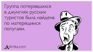 """""""Самооборона Майдана"""" стала общественной организацией - Цензор.НЕТ 6080"""