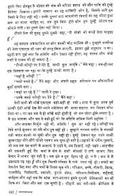 essay on nature my best friend in marathi essay topics best friends essays