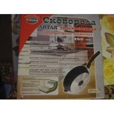 <b>Сковорода</b> Kukmara <b>литая</b> толстостенная с антипригарным ...