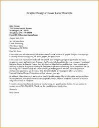 cover letter graphic design position << essay writing service cover letter graphic design position