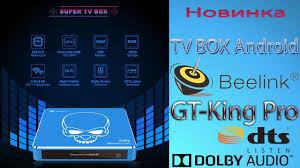 Крутой TV Box <b>Beelink GT</b>-<b>King PRO</b> с <b>HIFI</b> звуком лицензионным ...
