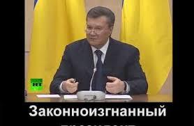 Украина готова к переговорам с РФ в рамках женевских договоренностей. Вопрос - готова ли Россия, - Дещица - Цензор.НЕТ 5191
