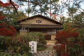 「光悦寺」の画像検索結果