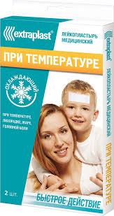 Лейкопластырь Extraplast <b>охлаждающий</b>, при температуре, 2 шт ...