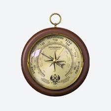 <b>Термометры</b>, <b>гигрометры</b> купить в Абакане по низким ценам