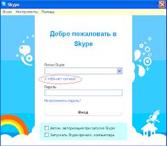 Skype | Записи в рубрике Skype | Дневник valyakarhenko ...