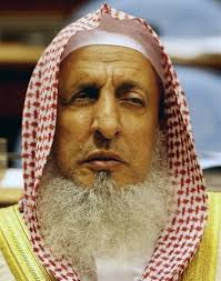 Grand Mufti Sheik Abdul Aziz bin Abdullah of Saudi Arabia - Saudi-grand-mufti-sheik-abdul-aziz