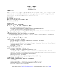 resume for social worker 1000 images about jobs on pinterest resume social workers and resume templates social worker resume template