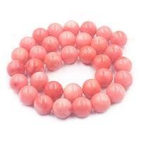 <b>Коралл розовый шарик</b> (<b>бусина</b>) со сквозным отверстием 4 мм ...