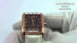 Женские японские наручные <b>часы Orient NRAP003T</b>