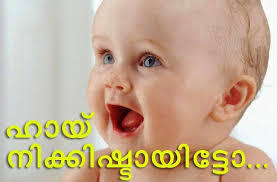 Image result for funny pics of babies for facebook