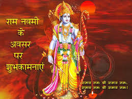 Image result for sri rama navami 2015