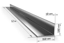 <b>Уголок</b> неравнополочный 160х100х10 <b>мм</b> 12 метров купить в ...