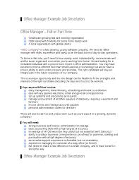 Office Manager (Full or Part Time) Example Job Description - Hashdoc Office Manager (Full or Part Time) Example Job Description