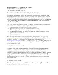 cover letter good general objective for resume good general whats       Whats A