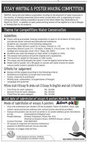essay on conservation of forest in malayalam   essayconserve water essay conserving one drop at a time department of energy