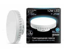 <b>Лампа Gauss LED GX70</b> 12W 1150lm AC150-265V 4100K купить в ...
