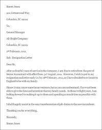 resignation letter template  free resignation letter template  resignation letter template