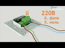 (двухжильный кабель) <b>Теплолюкс ELITE</b> (ТЛБЭ) 20ТЛБЭ2-26-520