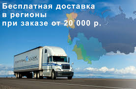 <b>CrystalLux</b>.ru - Официальный диллер фабрики <b>CrystalLux</b>