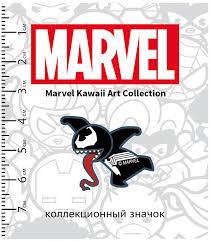 Значок деревянный Marvel Kawaii: <b>Веном</b> недорого с доставкой ...