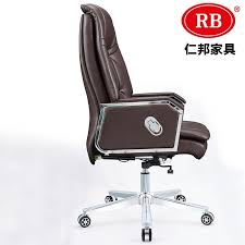 China Foshan Commercial Black Color <b>Good Quality Leather Office</b> ...