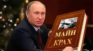 Выборы в Госдуму РФ нелегитимны, поскольку проводятся в оккупированном Крыму, - Климкин - Цензор.НЕТ 4088