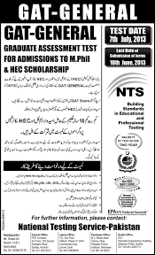 nts gat general test schedule 2013 registration form for nts gat general test schedule 2013 registration form for hec scholarships admissions to