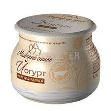 <b>Йогурты Молочный стиль</b> - купить в Москве по выгодной цене