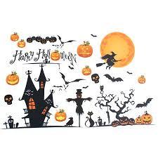 <b>Halloween Pumpkin Witch</b> Moon Bat Design PVC Wall Sticker DIY ...