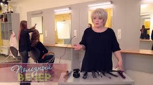 Как выбрать плойку, утюжок, <b>щипцы</b> для <b>волос</b> - YouTube