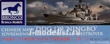 BB2002 Bronco 1/200 Chinese Navy DDG 139 '<b>NINGBO</b> ...