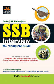 buy ssb interview the complete guide old edition book online buy ssb interview the complete guide old edition book online at low prices in ssb interview the complete guide old edition reviews